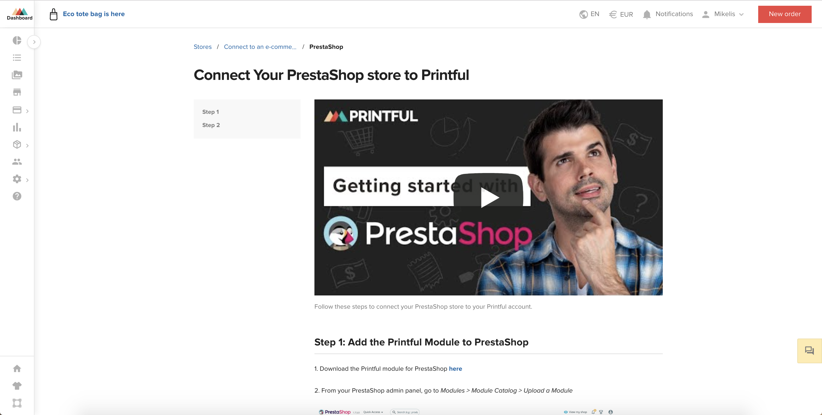 prestashop printful connect screen